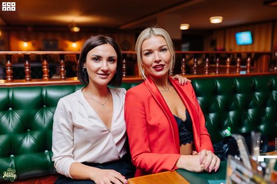 11 октября Irish pub MOLLY